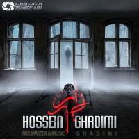 Hossein-Ghadimi-Zaar