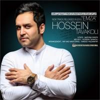 Hossein-Tavakoli-Emza
