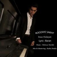 Iman-Hedayati-Roozaye-Sakht