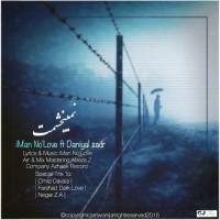 Iman-No-Love-Nemibakhshamet-(Ft-Daniyal-Sadr)
