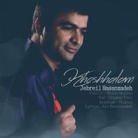 Jebreil-Khoshhalam