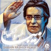Khosro-Shakibaei-Ziba-(Shahin-Rashidi-Remix)