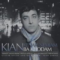 Kian-Kenar-Nemiam-Ba-Khodam
