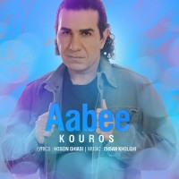 Kouros-Aabee