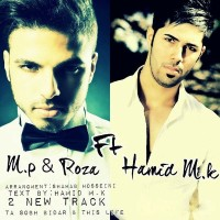 MP_Roza-This-Life-(Ft-Hamid-MK)