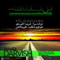 Mahdi-Darvish-In-Jadeha