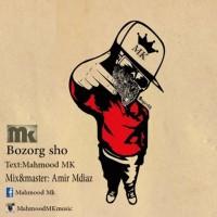 Mahmood-Mk-Bozorg-Sho