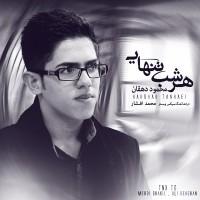 Mahmoud-Dehghan-Harshab-Tanhaei