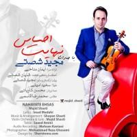 Majid-Shasti-Nahayate-Ehsas