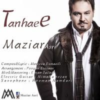Maziar-Asri-Tanhaee