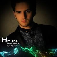 Mehdi-Mirsabet-Hamishe