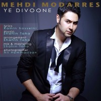 Mehdi-Modarres-Ye-Divoone
