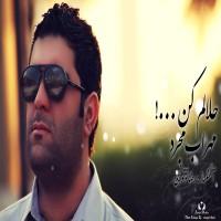 Mehrab-Mojarad-Halam-Kon