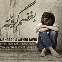 Mehrzad-Boghzam-Gerfte-(Ft-Mehdi-Javid)