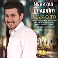 Mehrzad-Gharaati-Mano-To