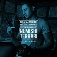 Mohamad-Hajari-Nemishi-Tekrari