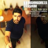 Mohamadreza-Masoum-Mesle-Man-Bash
