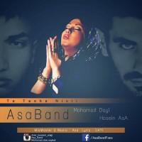 Mohammad-Dayi-Tanha-Nisti-(Ft-Asa-Band)
