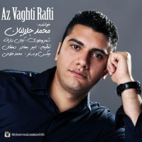 Mohammad-Jalalian-Az-Vaghti-Rafti