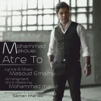 Mohammad-Makouei-Atre-To