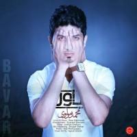 Mohammad-Molavi-Bavaret-She