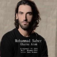 Mohammad-Saber-Gharne-Atom