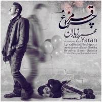 Mohammad-Zyaran-Cheragh-Ghermez