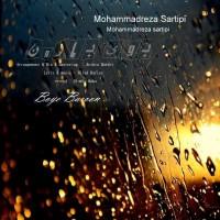Mohammadreza-Sartipi-Booye-Baroon