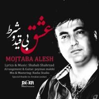 Mojtaba-Alesh-Eshghe-Bi-Gheido-Shart