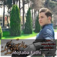 Mojtaba-Fathi-Halam-Cheghadr-Fargh-Mikone