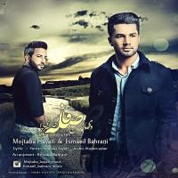 Mojtaba-Hayati-Faseleh-(Ft-Esmaeil-Bahrani)