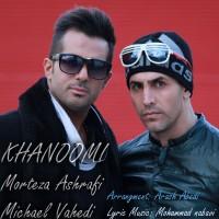 Morteza-Ashrafi_Michael-Vahedi-Khanoomi