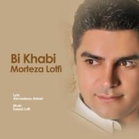 Morteza-Lotfi-Bi-Khabi