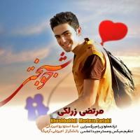 Morteza-Zarlaki-Khoshbakhti