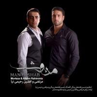 Morteza_Afshin-Rahiminia-Mano-Shab