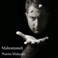 Naeim-Mahyari-Mahramaneh