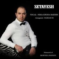 Nima-Khoda-Bakhsh-Setayesh