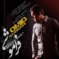 Omid-Allahkoohi-Faramooshi