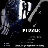 Omid-Dez-Pazel-(Ft-Milad-Anti_Milad-Hamzenia)