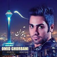 Omid-Ghorbani-Bame-Tehran