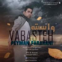 Peyman-Farahani-Vabasteh
