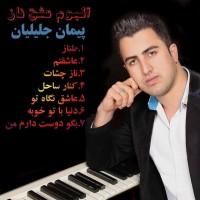 Peyman-Jalilian-Bego-Dooset-Daram-Man