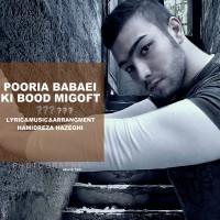 Poriya-Babaei-Ki-Bod-Migoft
