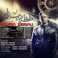 Pouria-Zeinali-Donyamo-Kharab-Kardi