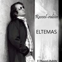 Rasoul-Rabiee-Eltemas