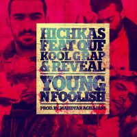 Reveal,-Quf,-Kool-G-Rap,-Hichkas-Young-N-Foolish