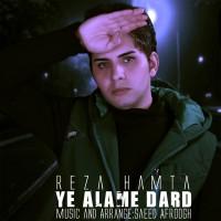 Reza-Hamta-Ye-Alame-Dard