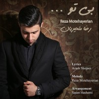 Reza-Motehayerian-Bi-To