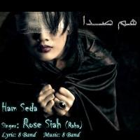 Rose-Siah-Ham-Seda