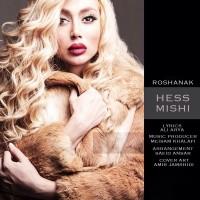 Roshanak-Hess-Mishi